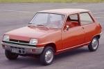 Renault 5 Щетка стеклоочистителя