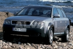Audi A6 ALLROAD (4BH, C5) Under engine cover
