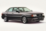 Audi 80 (B3) Outside door handles and lock cylinders set