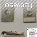 монтажная пластина