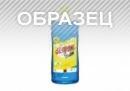 жидкость для радиаторов
