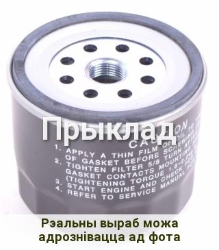 Alco Filter MD-591 Oil Filter