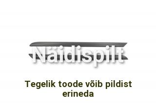 Ehis-/kaitseliist, Grll