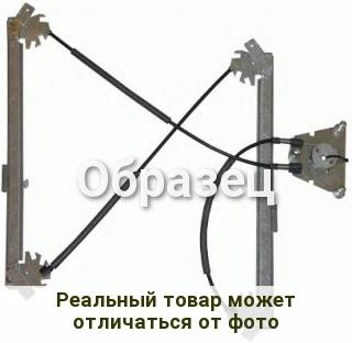Стеклоподъемник электрический без электромотора